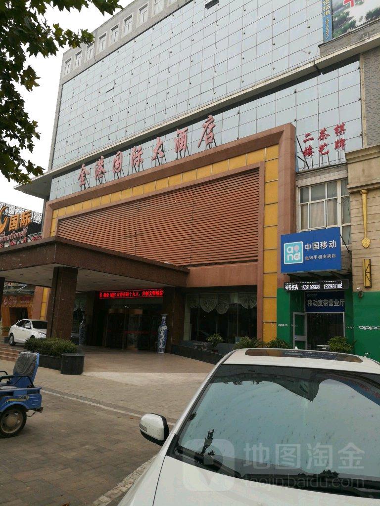 河北省邯郸市鸡泽县人民路与椒乡大街交叉口长龙虾图片