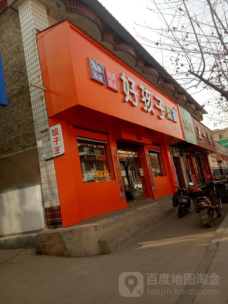 山西省临汾市浮山县天坛镇新风北街宏泰居附近背景轨道墙图片