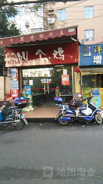 玺园养生会所(百子湾24小时店)
