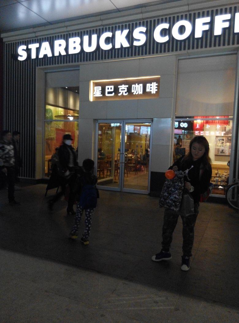 星巴克(龙德广场店)