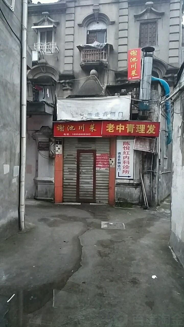 陈悦红_陈悦红内科诊所