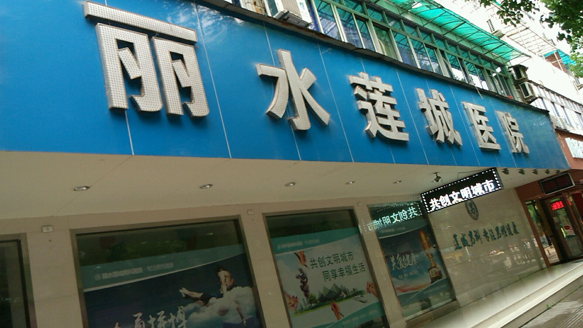 长沙博大男科医院