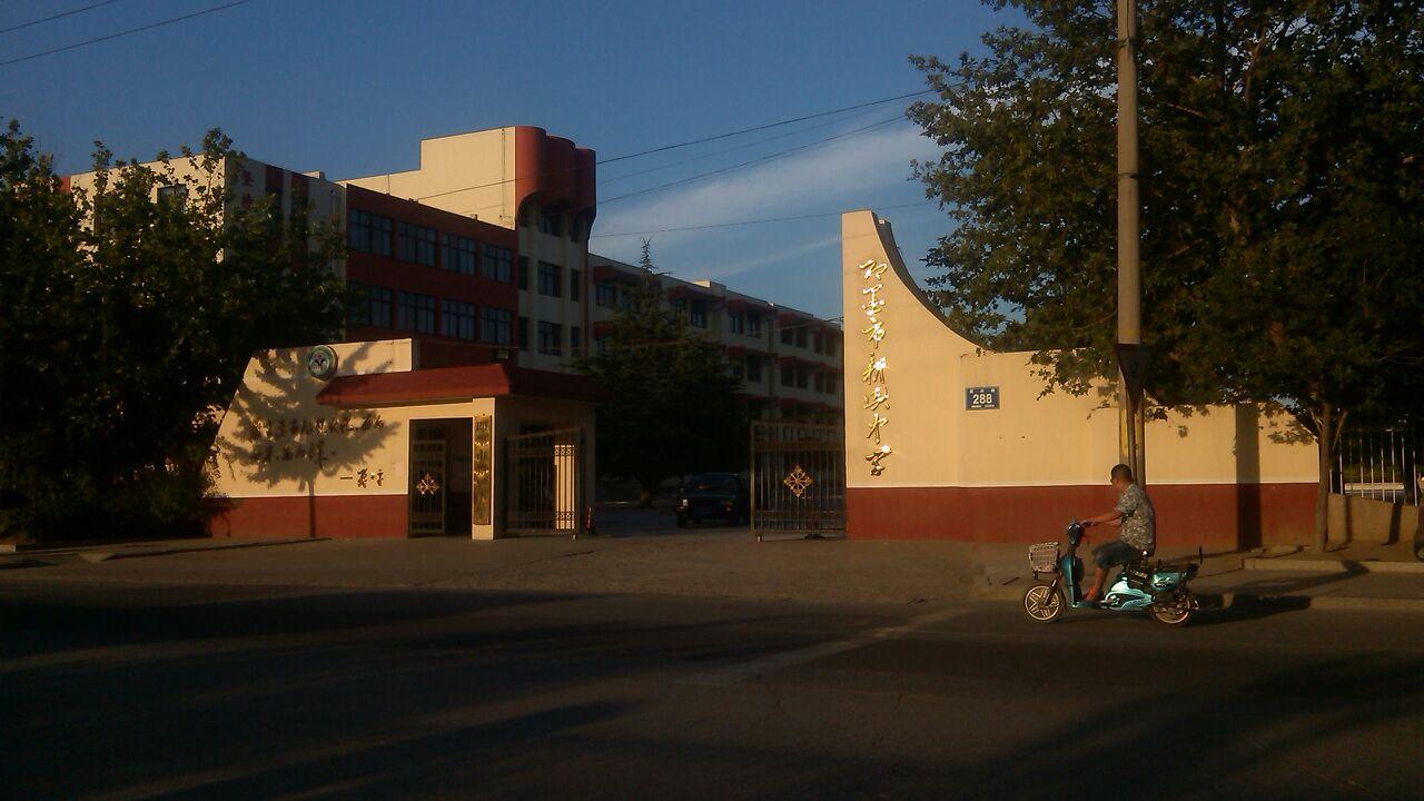 查看即墨市新兴酒店附近的中学喜欢即墨市新兴中学附近的公交站查看刘林熙cici情趣内衣图片