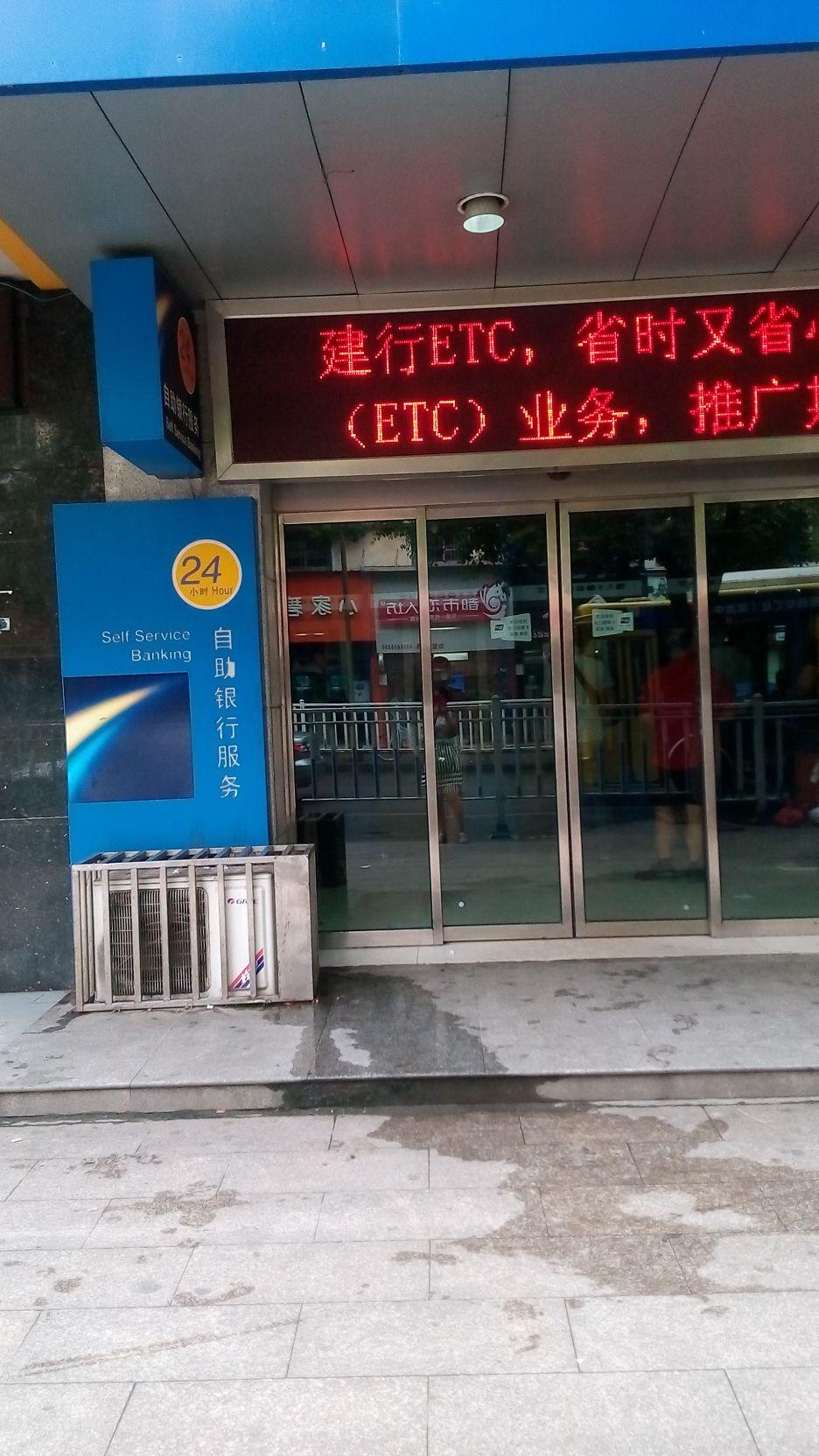 阳路支行_中国建设银行atm(辰阳中路分理处)