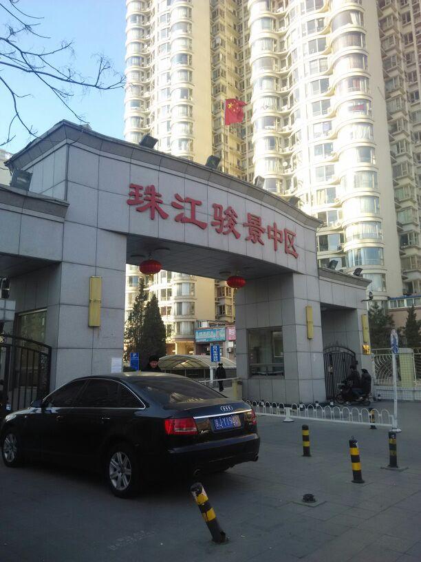 北京市丰台区珠江骏景中区9单元203