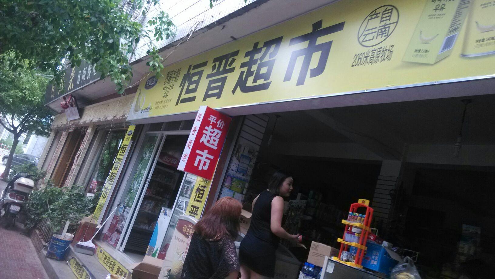 中国兰州拉面(欧景店)