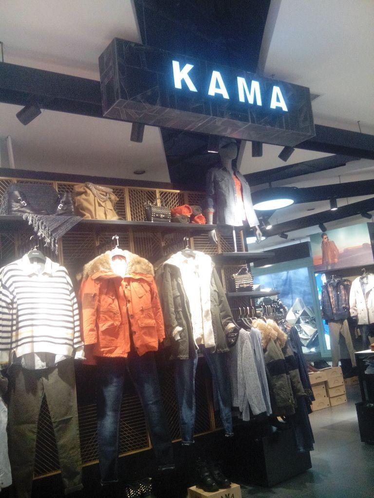 KAMA(国泰百货通州店)
