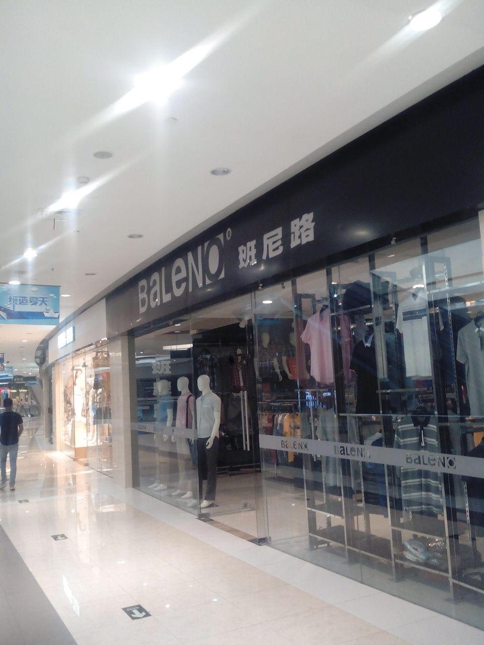 班尼路(宝龙城市广场店)图片
