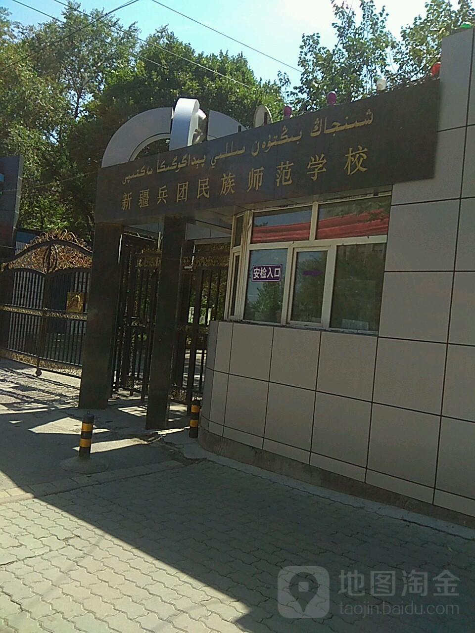乌鲁木齐市新市区喀什东路1026号排名榜祁东学校高中图片