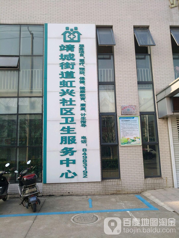西宁城北区社保局电话 地址 上班时间 西宁本地宝