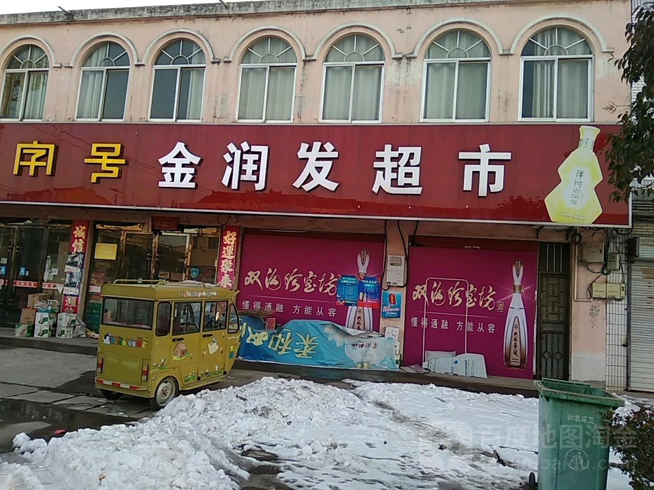 江苏省宿迁市泗阳县新袁镇北京路新东社区幼儿园附近合肥恒泰城品二室一厅装修图图片