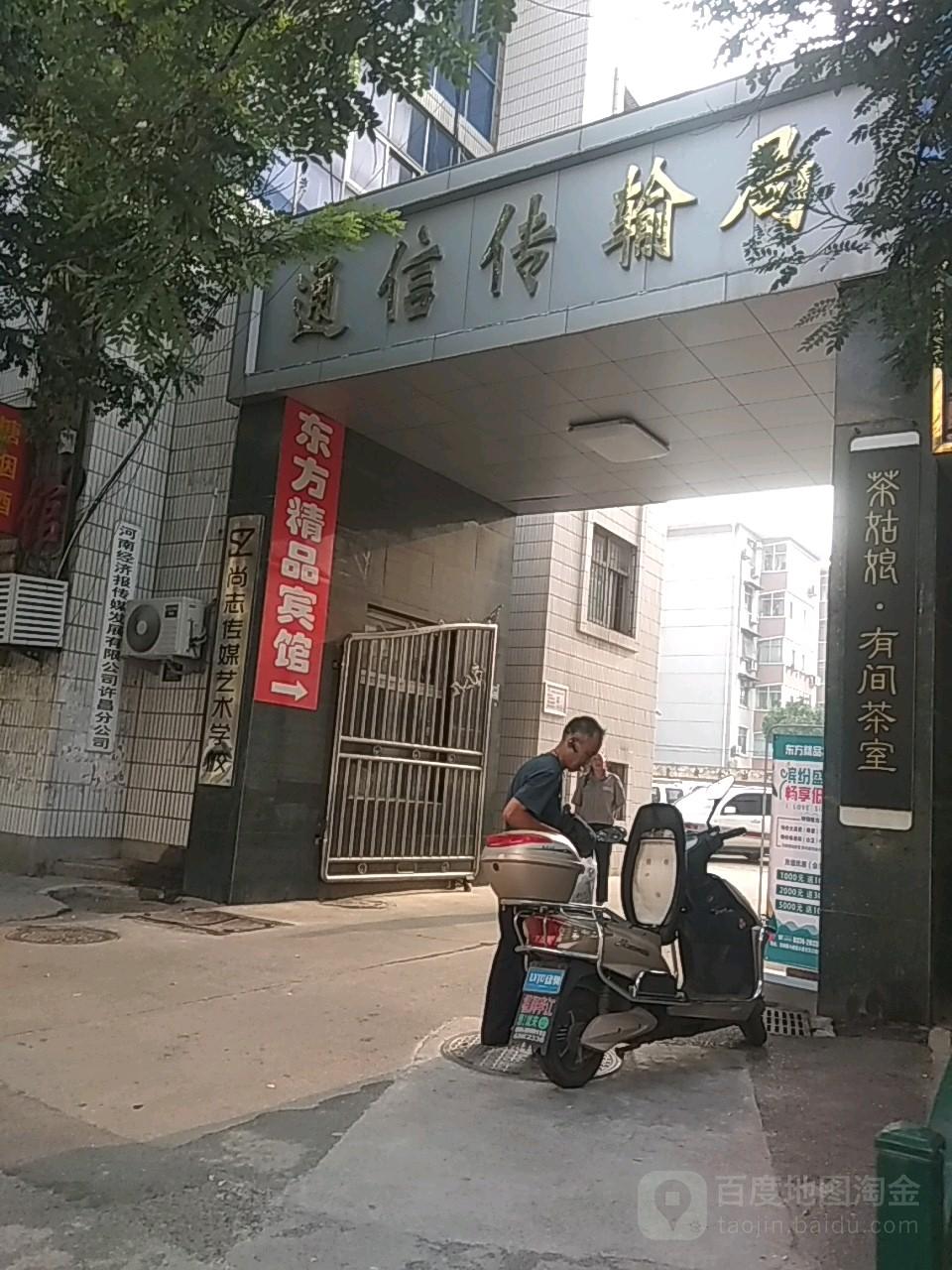 许昌市传输通信局蛋白质高中计算图片
