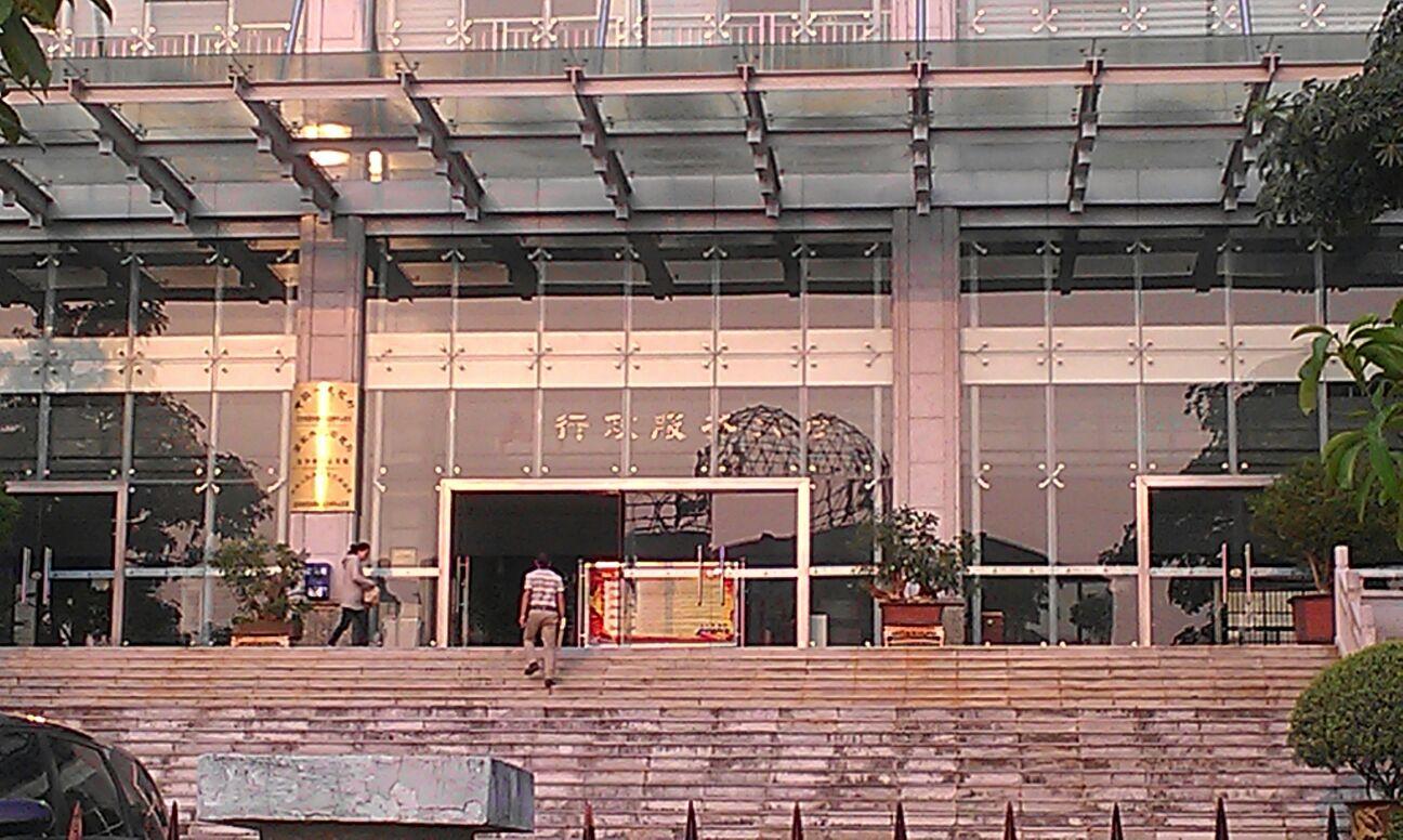 州支行_中国人民银行(红河州支行)