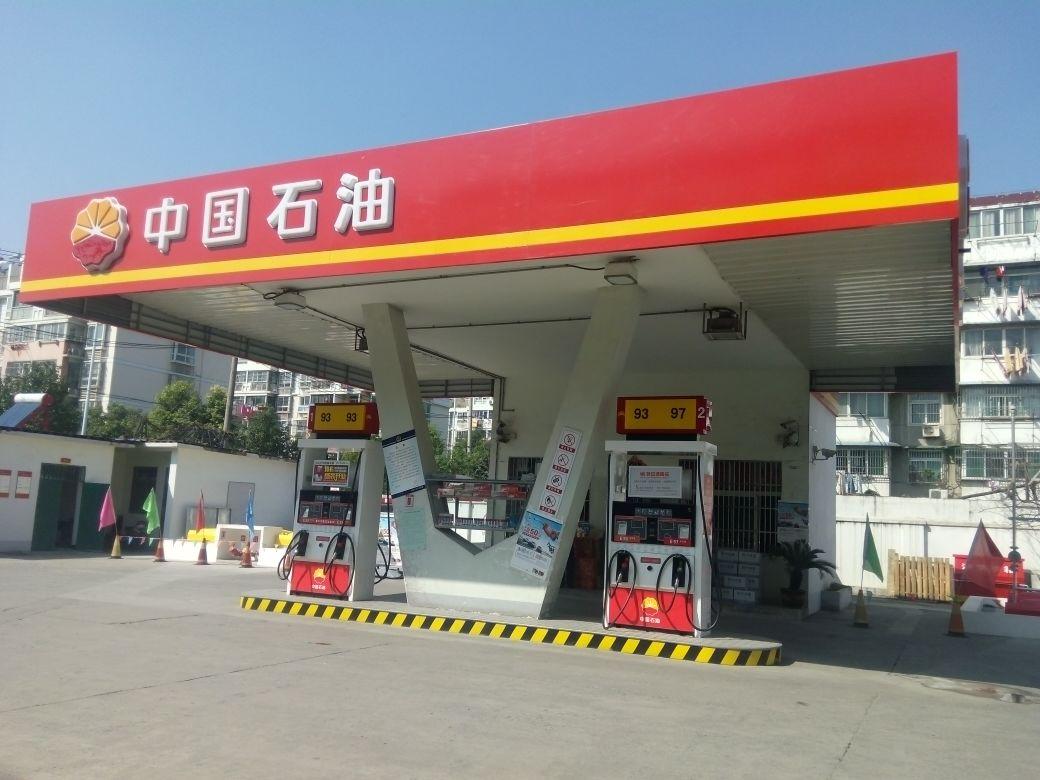 中国石油加油站_中国石油(富安加油站)