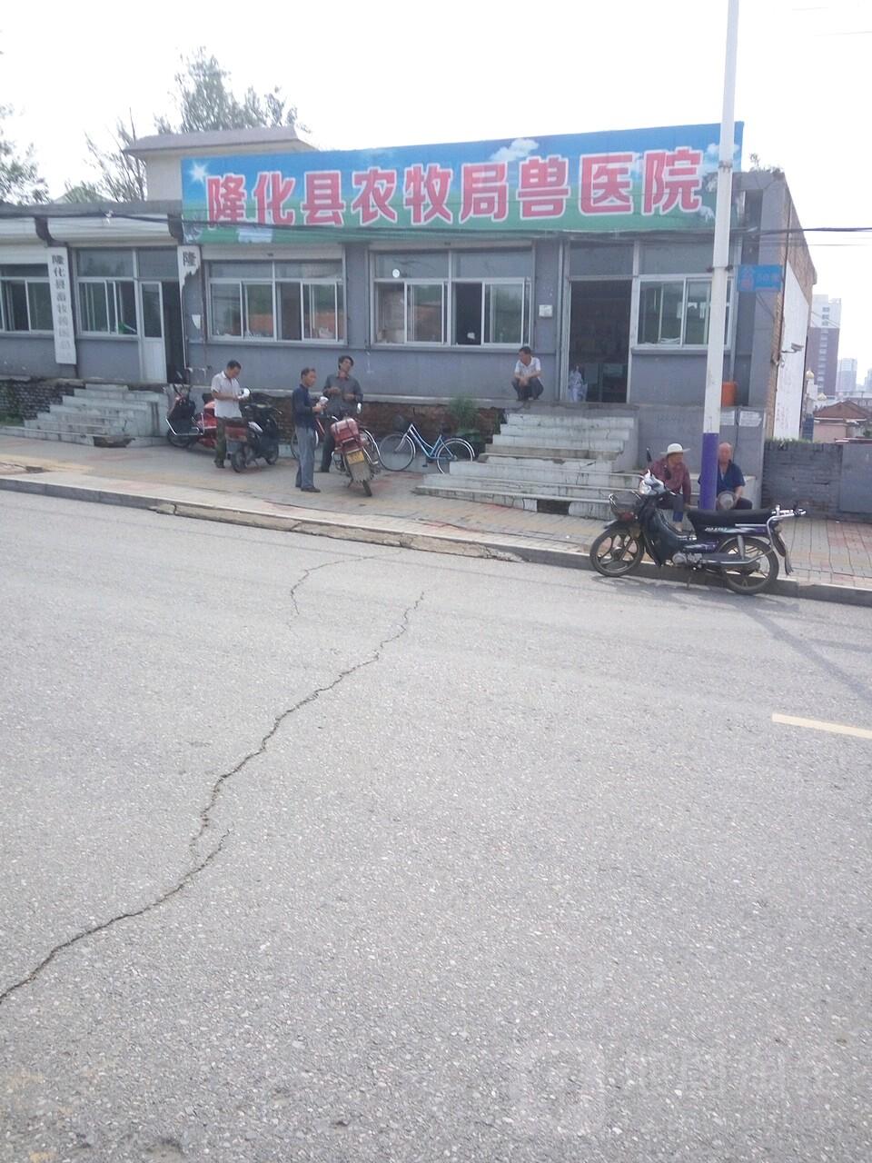 河北省承德市隆化县阳光假日酒店西南(荣顺北街南)