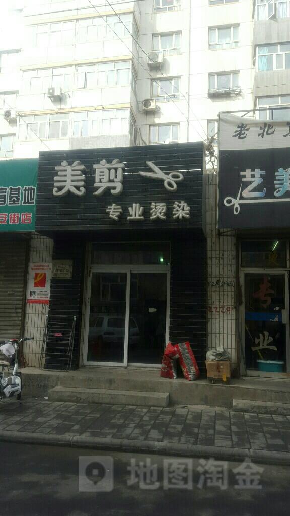胜利北路街道福安街一号楼对面  标签: 丽人 美容 美发  美剪发型社图片