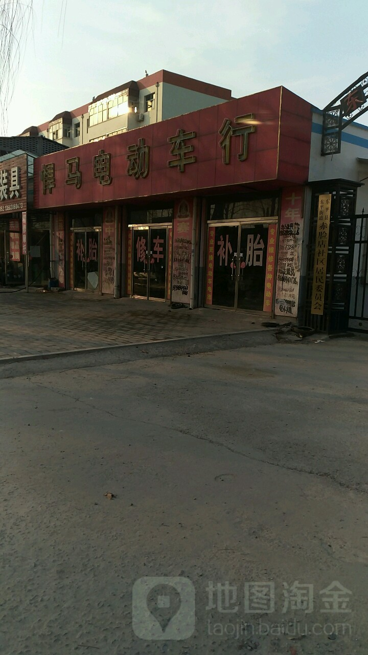 东平县东平居民赤脸店社区街道高中沙洋委员田圣明图片