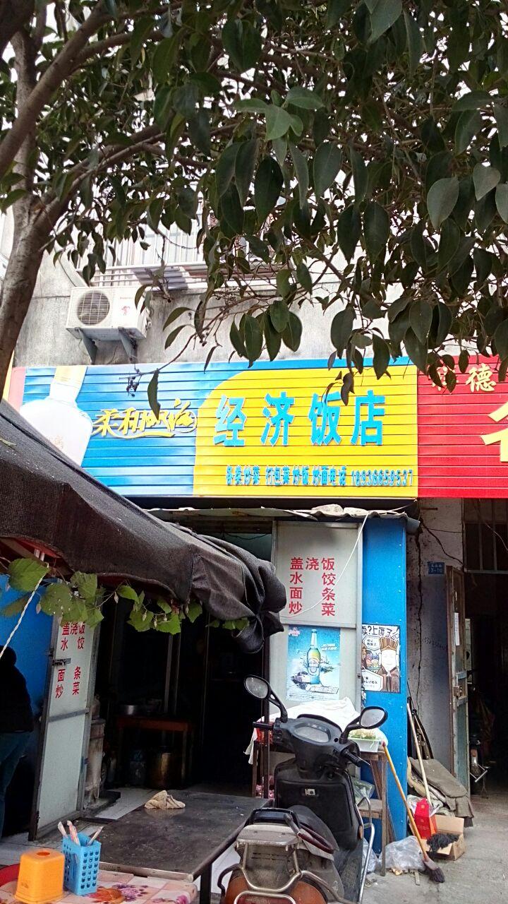 威廉古堡别墅轰趴馆(新北路店)