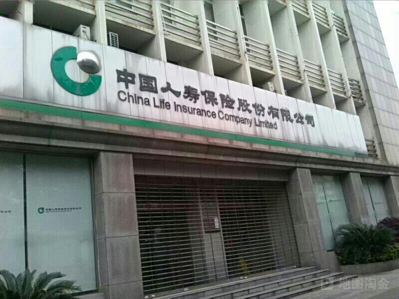 中国人寿财产保险股份有限公司安徽省分公司