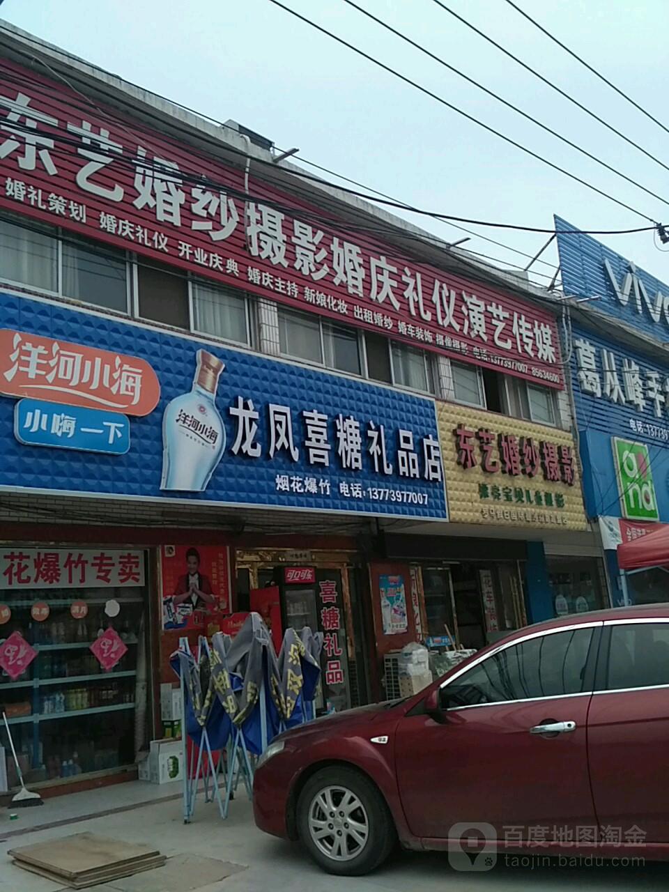 江苏省宿迁市泗阳县裴圩镇众裴厨柜西(黄圩医院东北200米)金华哪里有卖不锈钢二线图片