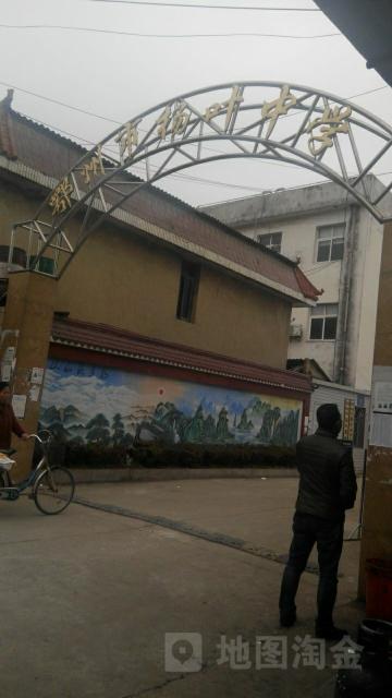 湖北省鄂州市鄂城区s112(杨叶初中)好大道鼓楼区图片