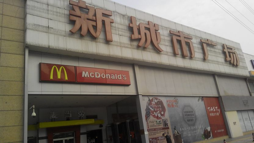 江南布衣(新城市广场店)图片