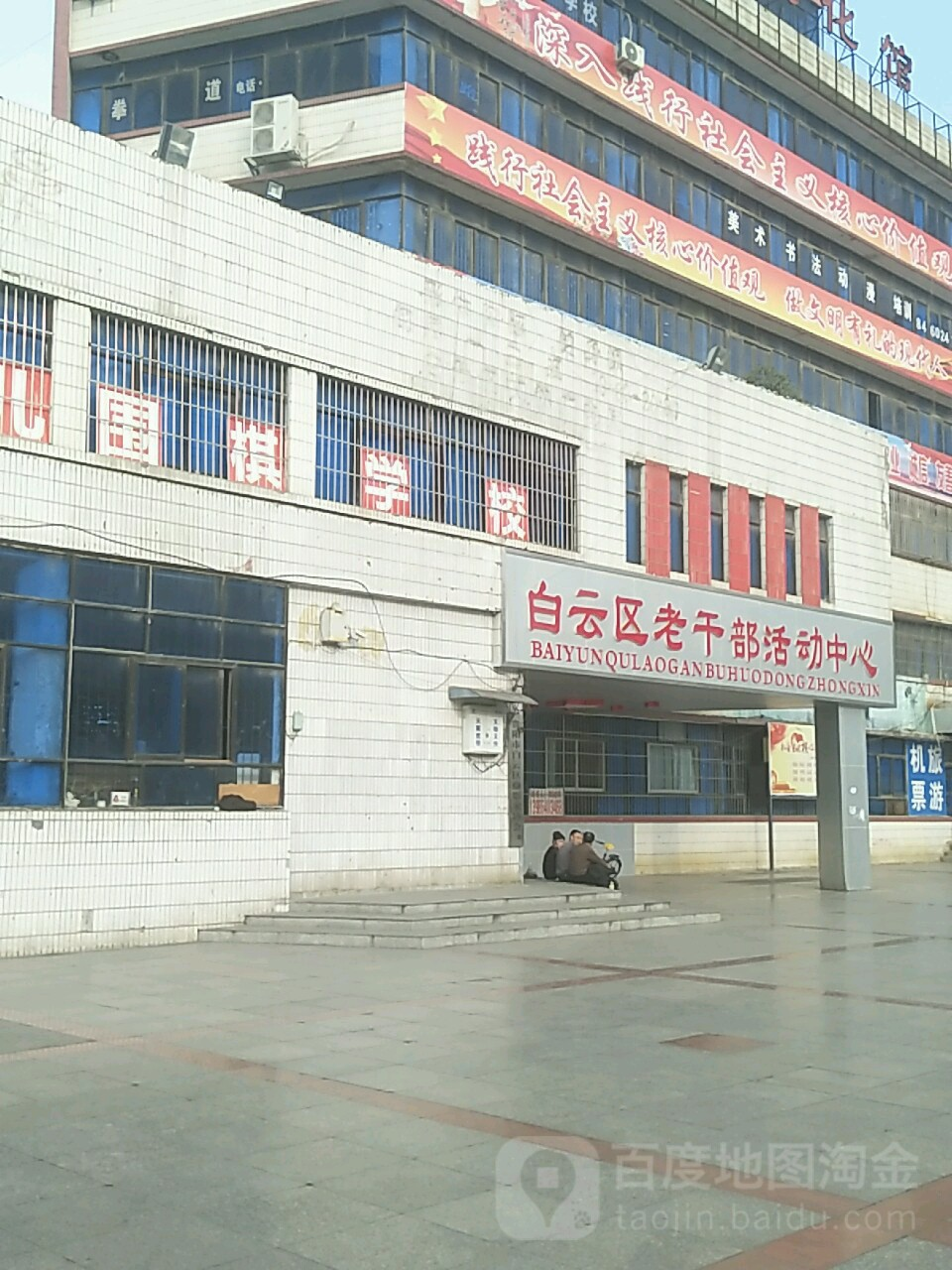 贵州省贵阳市白云区南路白云2高中生妇科检查图片