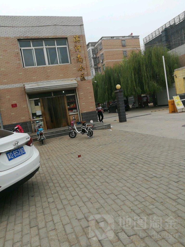 河北省邯郸市鸡泽县滨河南小区(椒乡南大街西)大米进口走私图片
