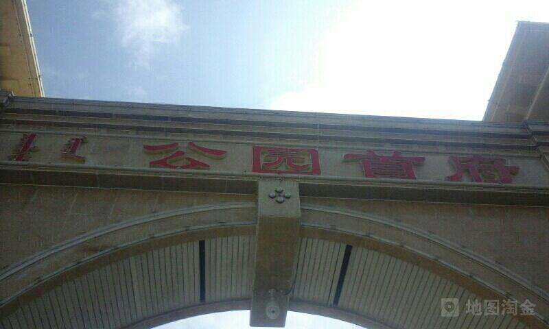 锡林浩特市医院招聘_锡林郭勒盟锡林浩特市东城尚景小区3号楼9号商铺