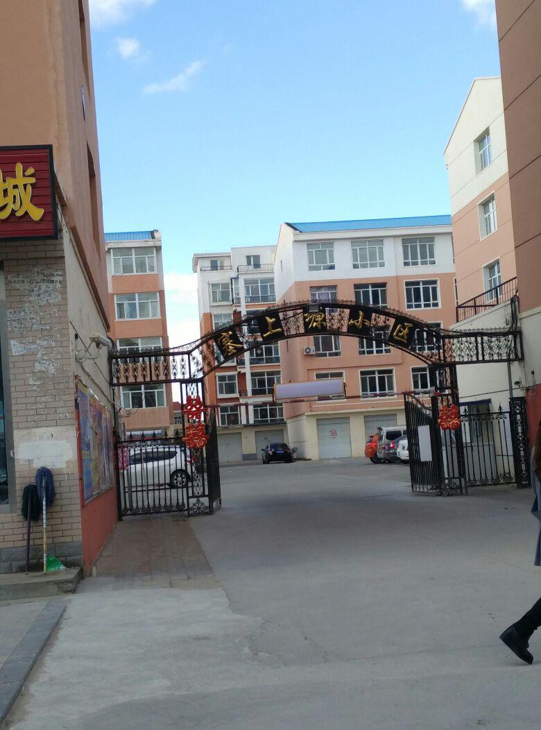 锡林浩特市医院招聘_内蒙古自治区锡林郭勒盟锡林浩特市那达慕街213