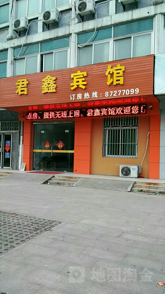上海青旅(东方明珠店)