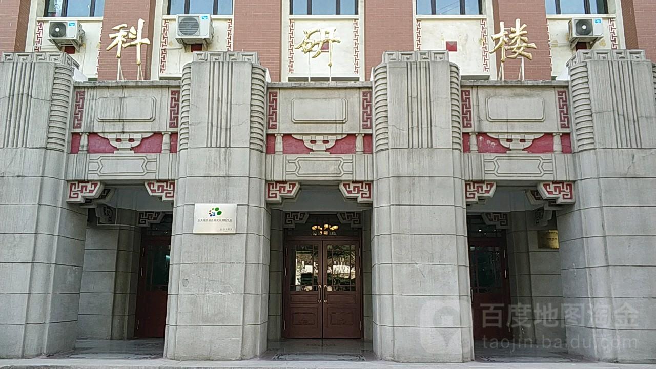 北京市西城区展览馆路1北京建筑大学内