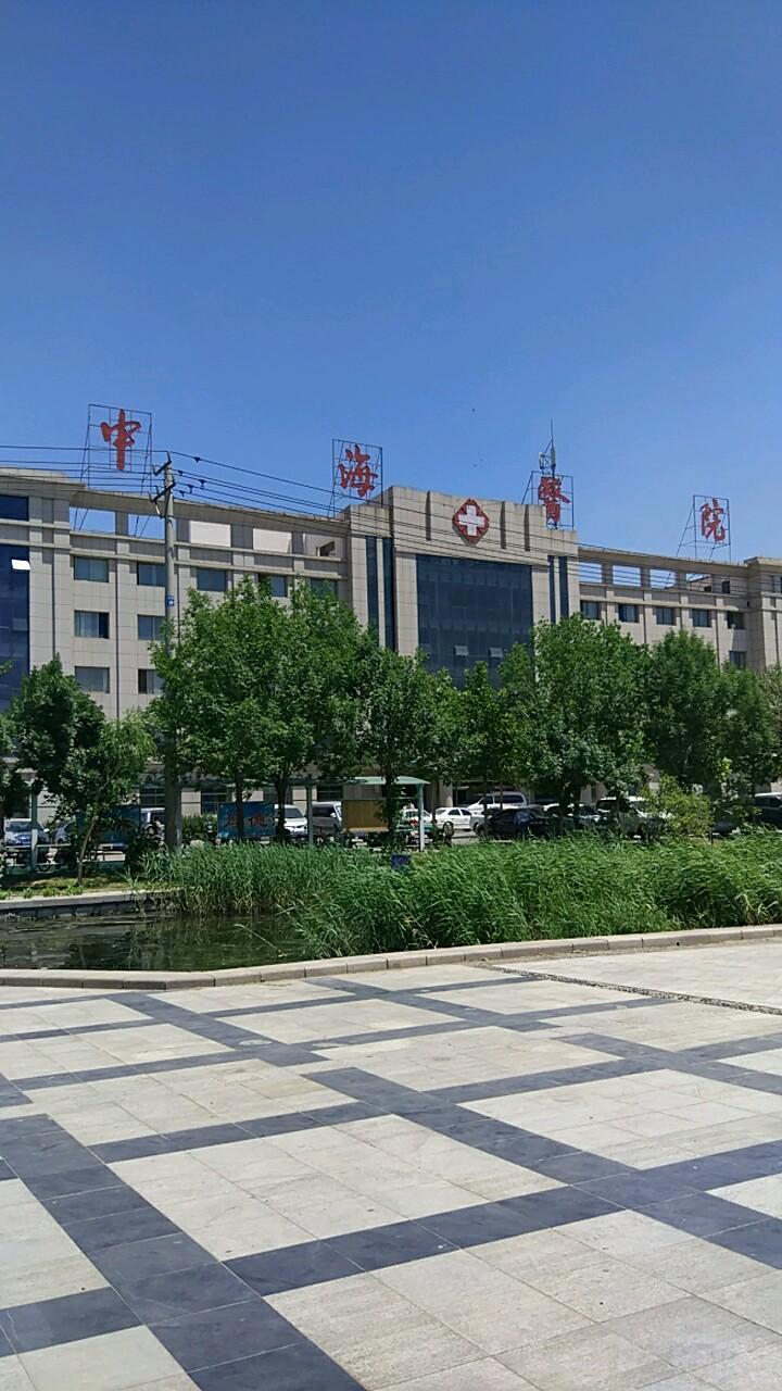 滨州滨城区整形医院