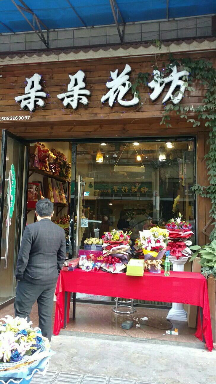 奥德曼夏令营(北京店)
