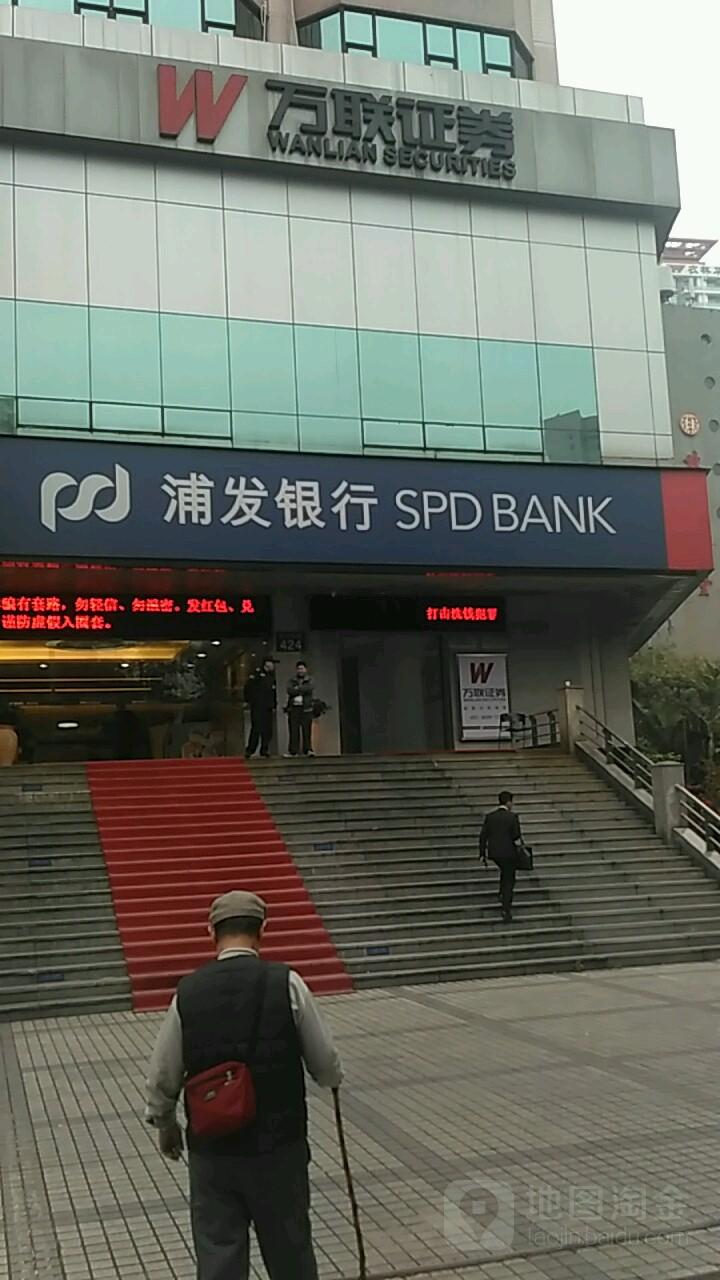 广州万联证券官网