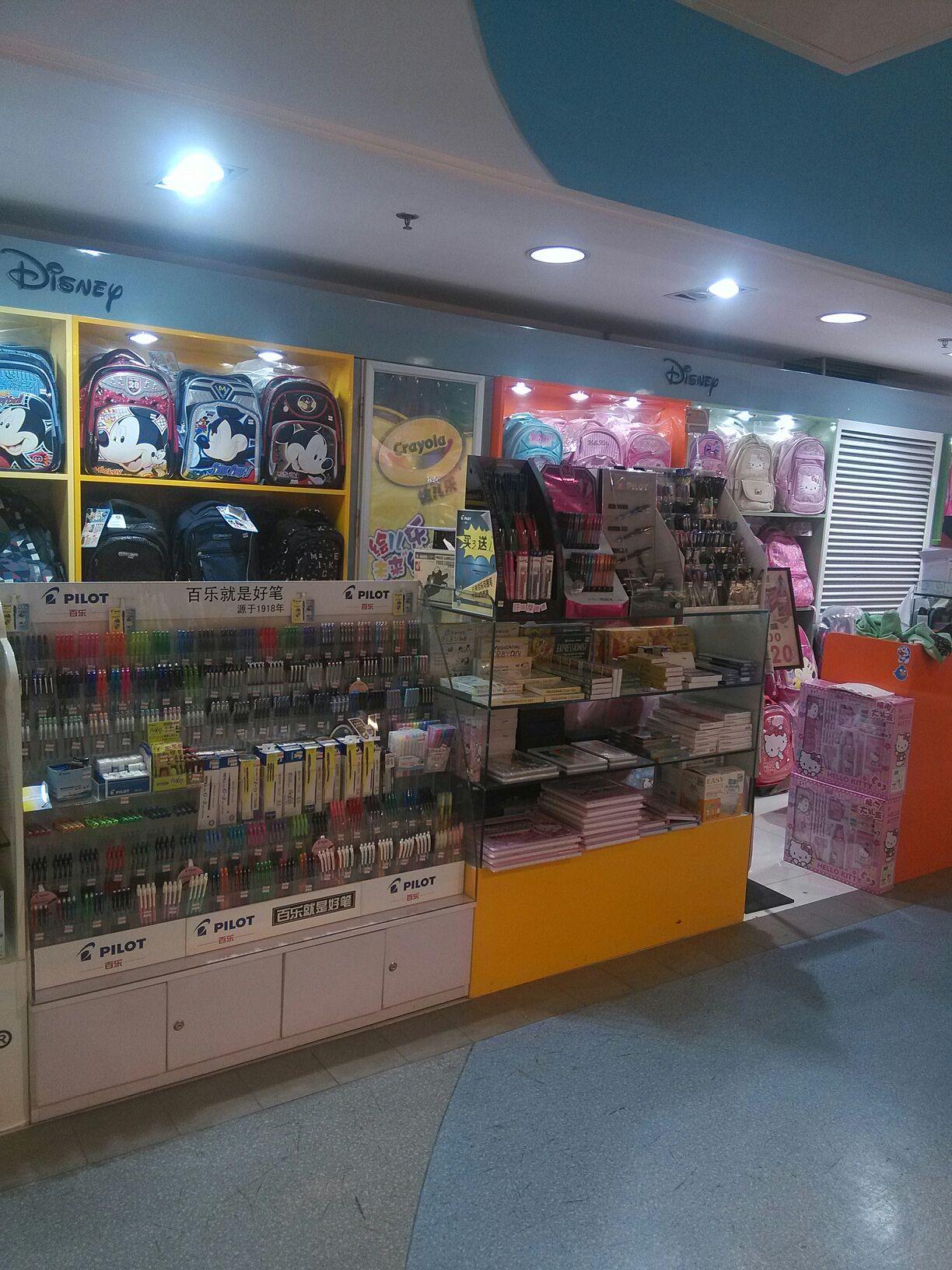 母婴用品店铺取名起名字 母婴用品店全 店铺起名网