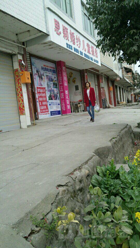四川省绵阳市三台县建平镇玉皇芦跃路建平中学北50米