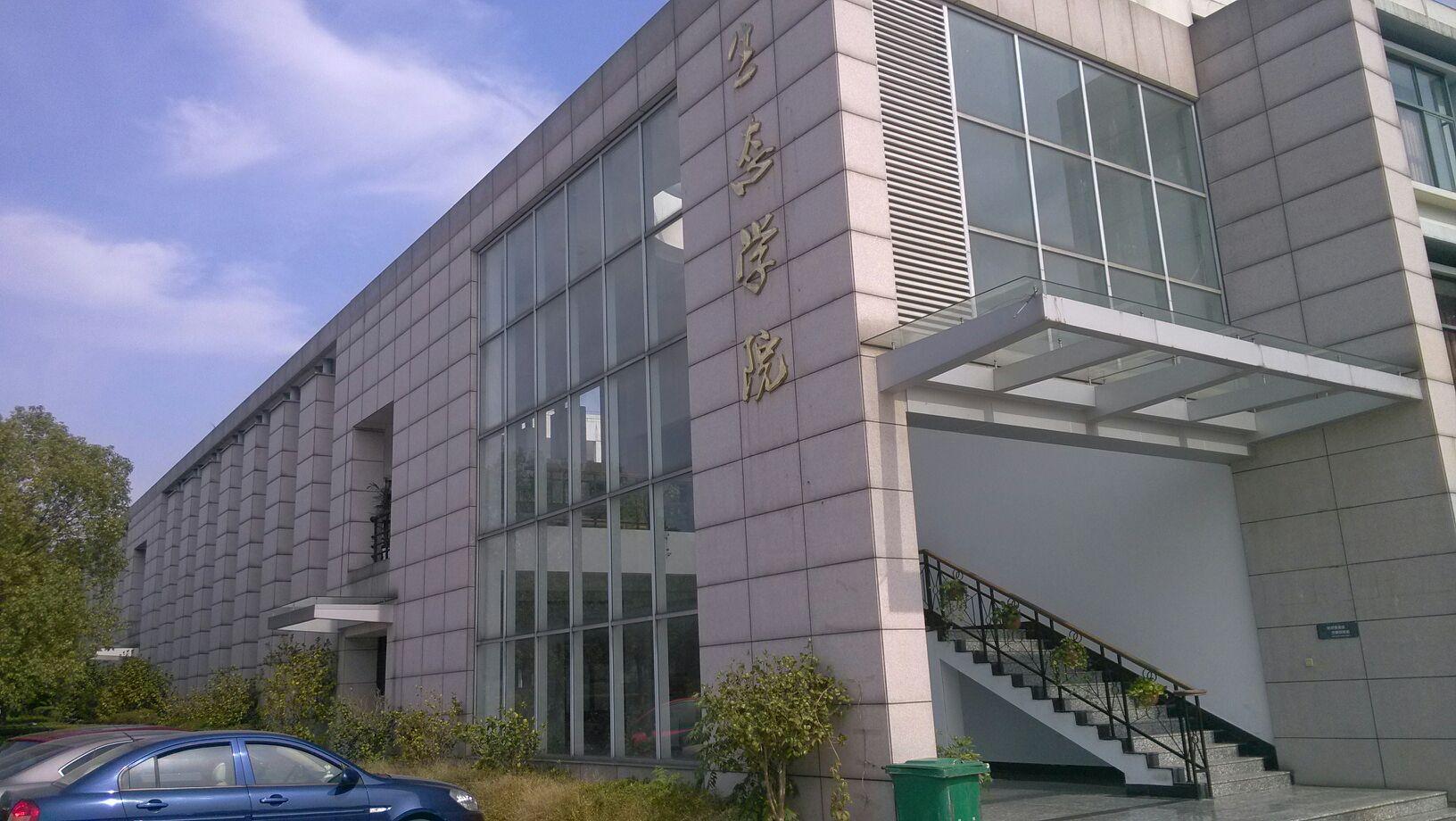 丽水学院-生态学院