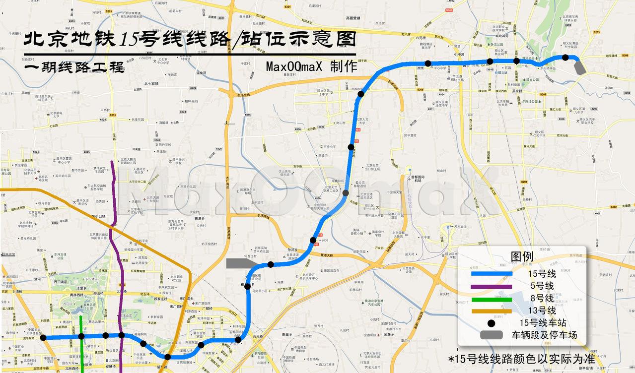 15号线线路图 西安地铁15号线线路图图片