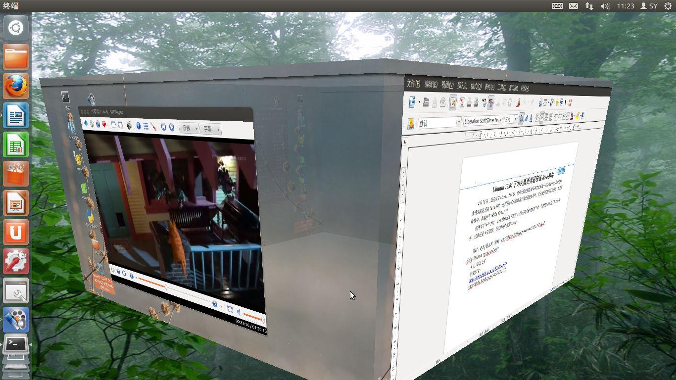 (转)Ubuntu<wbr>12.04下为火狐浏览器安装flash插件