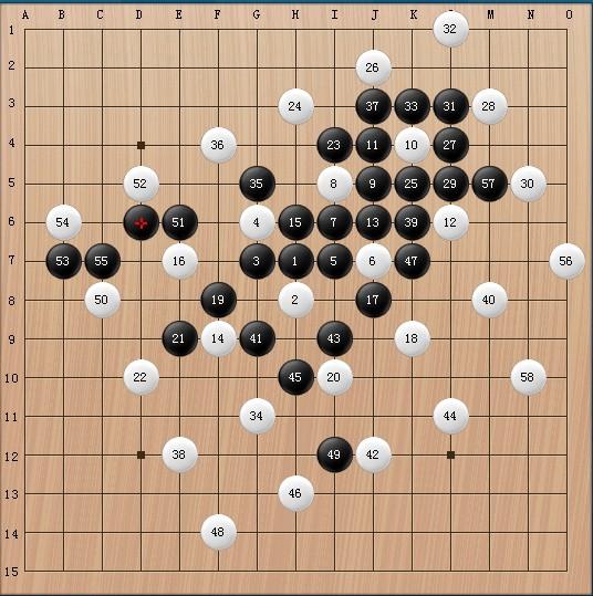 漂亮的五子棋图片图片