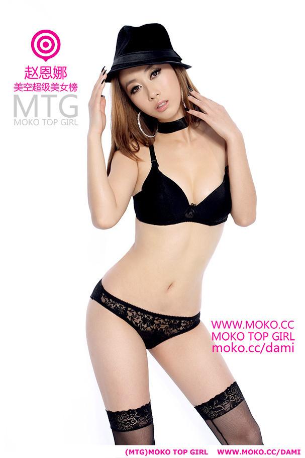 赵恩娜 美空超级美女榜 moko top girl