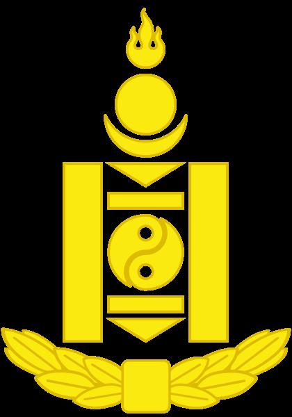 蒙古国国徽图片