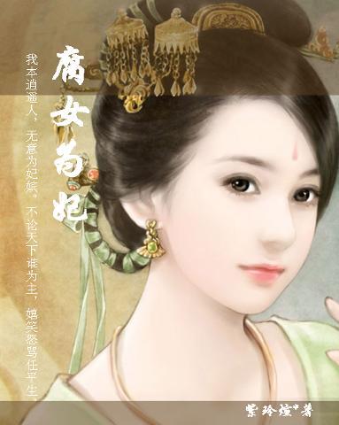 古装美女手绘图
