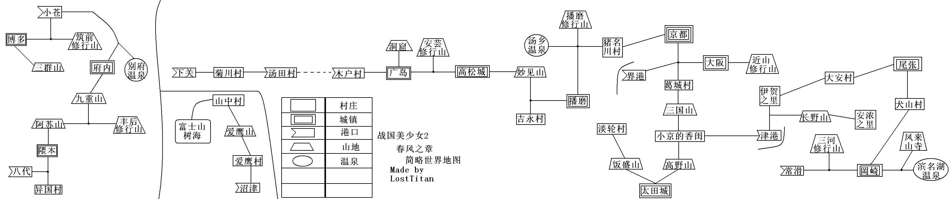 陈水饼              12-16         3 战国美少女2 简易世界地图