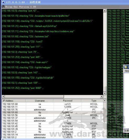 内网渗透案例-唯嘉利亚云安全