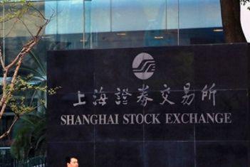 上交所:从严监管控股股东资金占用、违规担保等行为