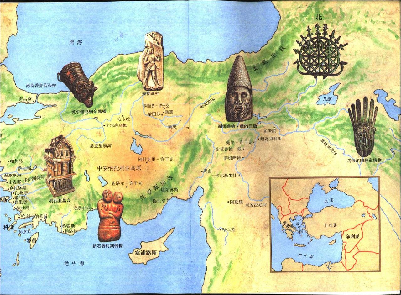 古代文明的分布图图片