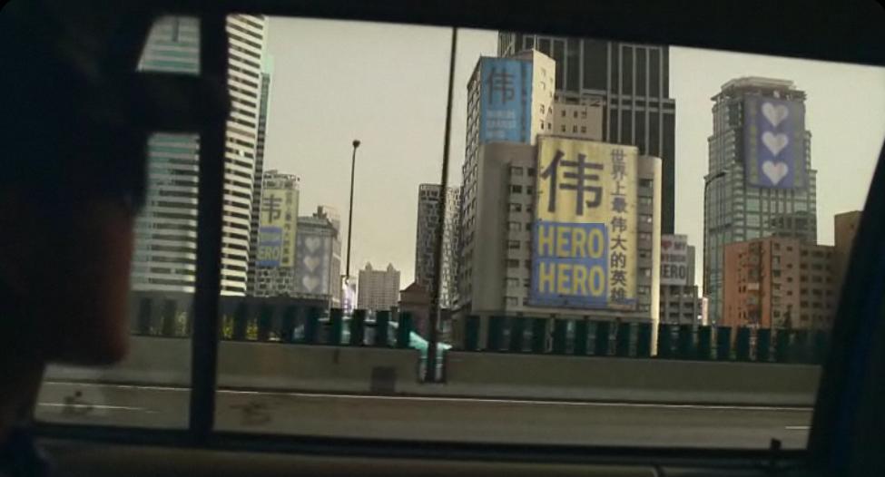 界最伟的英雄