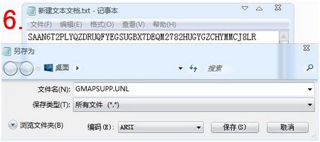 Chequesystem Crack Torrent